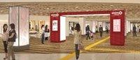 大阪市営地下鉄に駅ナカ施設 「ekimo」開業へ 天王寺など3駅で展開