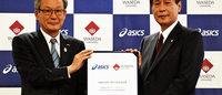 アシックスと早稲田大学が提携、ウェアなど共同開発でアスリートの育成強化