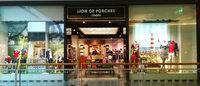 Lion of Porches está a acelerar a sua expansão