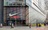 Сокращение рабочих мест Nike обойдется в 250 млн долларов