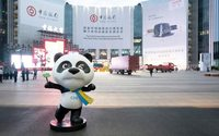 China's import expo logs $57.8 billion of deals