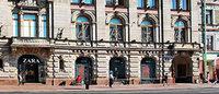 Zara на Невском проспекте закроется Первого мая