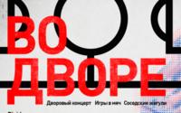 Puma готовит коллаборацию с московским брендом Moscow Offender
