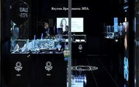 «ЭПЛ. Якутские бриллианты» расширился в Санкт-Петербурге