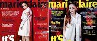 フェンディ着た安室奈美恵が香港版「マリ・クレール」表紙に初登場 撮影は蜷川実花