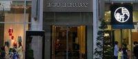 三陽商会、バーバリー銀座店を「ものづくりのサンヨー」を表現するブランド複合店に改装
