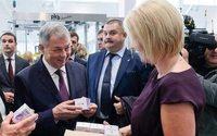 L'Oréal открыла вторую очередь производства в Калужской области