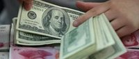 LVMH市值蒸发近90亿美元 人民币贬值继续重挫国外奢侈品牌