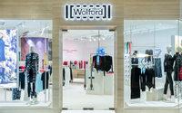 Wolford eröffnet in Macau