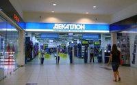 «Декатлон» открывает крупнейший магазин на Урале