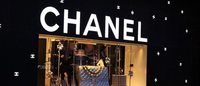 奢侈品牌战火蔓延至供应链 Chanel收购意大利鞋履制造商多数股权