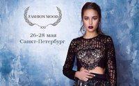 В Петербурге пройдет всероссийский конкурс дизайна Fashion Mood