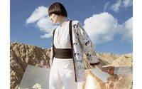 Компания Jacote запустила новый бренд женской одежды Cepheya