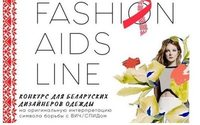 Belarus Fashion Week и ЮНЭЙДС запускают дизайнерский конкурс Fashion AIDS Line