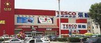 大型百货零售商店为何在中国遇阻?