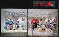 Boboli factura un 12% más en 2017 hasta los 44 millones de euros