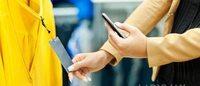 中国迎来M-commerce时代 去年通过手机端消费超500亿美元