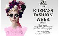 В Кемерове состоится третий сезон Kuzbass Fashion Week