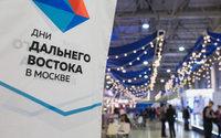 Коллекции успешных дизайнеров Дальнего Востока представят в Москве
