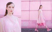 Школа дизайна НИУ ВШЭ запускает проект Fashion Futures