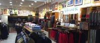 El Ganso abre en A Coruña su primera tienda outlet