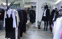 В Санкт-Петербурге состоится торжественное открытие шоурума G/Ch Shop