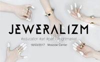 Фестиваль ювелирного искусства Jeweralizm соберет предпринимателей и дизайнеров