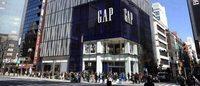Gap集团第四季度业绩依然糟糕一直表现最好的Old Navy业绩也大跌8%