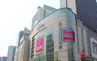 Lotte vice chairman found dead amid probe&#x3B; suicide suspected