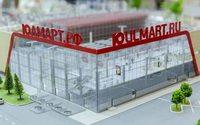 «Юлмарт» может перейти в руки кредитора из-за долгов