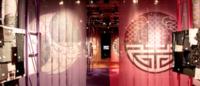 Milano Unica: tendenze per il 2014
