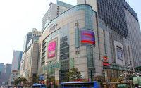 Seoul court denies arrest warrant for Lotte Group chairman; corruption probe continues