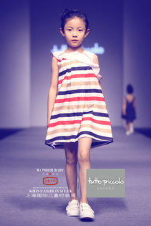 Shanghai International Kids Fashion Week - Tutto Piccolo Ss17