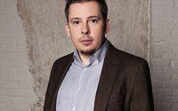 Георгий Чибисов стал новым директором digital-подразделения Tom Tailor