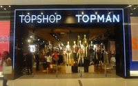 Topshop и Topman поделят креативного директора