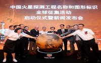 Tag Heuer joins China Mars 2020 mission