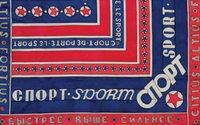 Radical Chic создал коллекцию платков по эскизам орнаменталиста Ростана Тавасиева