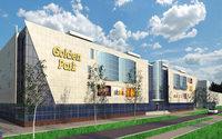 Крупнейший в Нижневартовске ТРЦ Golden Park откроется в 2018 году