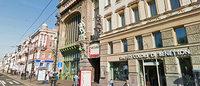 Уличный ритейл в Санкт-Петербурге