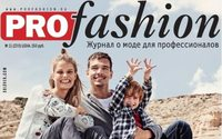 PROfashion рассказал о новых возможностях развития бизнеса в мужской моде