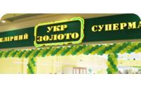 «Укрзолото» рассматривает предложение четырех польских площадок