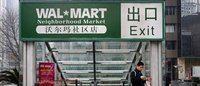 沃尔玛中国变阵:边关店边开店 17年策略多摇摆