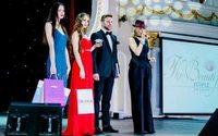 В Москве состоялось вручение премии The Beautiful People Awards