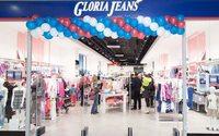Gloria Jeans построит высокотехнологичный центр за 20 млрд руб