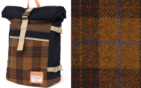 Harris Tweed links with top Vienna design school in Europe/Asia promo push