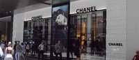 奢侈品牌再传劳资纠纷 Chanel员工集体上诉公司拒付加班费
