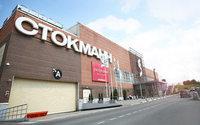 Stockmann открыл Podium Market в Казани