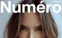 Алессандра Амбросио стала приглашенным редактором Numero Russia