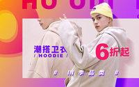 C Ventures investit dans le géant du streetwear chinois Yoho!
