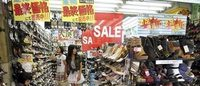 Promocionan industria del calzado mexicano en Japón